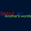 Tanks 2: Another's Worlds